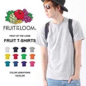フルーツオブザルーム(FRUIT OF THE LOOM)無地Tシャツ メンズ 無地 半袖 ティーシャツ てぃーしゃつ ティシャツ