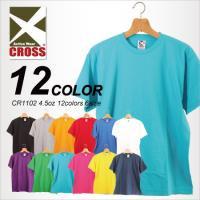 4.5オンス薄めの生地のヴィヴィットカラーの無地Tシャツ!コーマ糸を使用し品質抜群の1枚