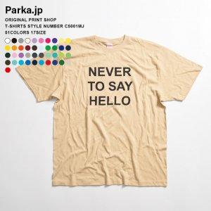 手ごろな値段が嬉しい5.6オンススタンダード無地Tシャツ