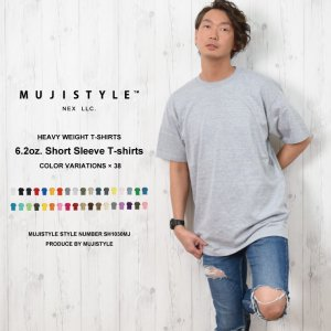 厚手の無地Tシャツ!厚くタフなのに格安でカラバリ38色の豊富なカラーの無地Tシャツ(2XL〜3XL)