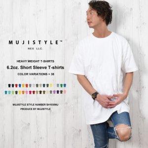 厚手の無地Tシャツ!厚くタフなのに格安でカラバリ38色の豊富なカラーの無地Tシャツ(4XL〜5XL)