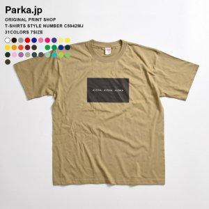 最高級 無地 Tシャツ 厚手 高級 タフで高品質な無地Tシャツ35色