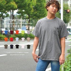 ポケット Tシャツ メンズ!厚手の6オンスの流行りの無地ポケットTシャツ  白 半袖 アメカジ ノームコア