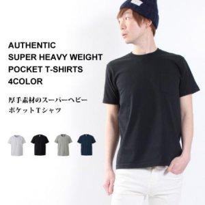 厚手 ポケットTシャツ 無地 7.1オンスの超厚手生地のポケットTシャツ