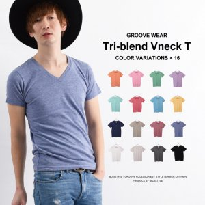 VネックTシャツ 無地 メンズ!トライブレンド柔らかい色合いの無地Tシャツ Vネック
