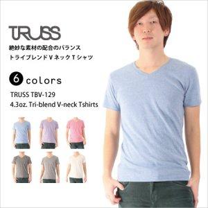 柔らかな風合いのトライブレンド素材!VネックTシャツ