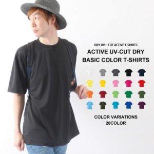 ドライ 無地Tシャツ 半袖!ビッグサイズ大きいサイズとUVカットの吸汗速乾ドライTシャツ(3L 4L 5L)