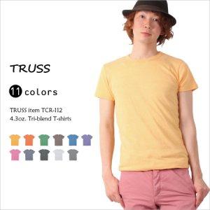 3種類の素材を混合したトライブレンド!11色の柔らかい素材4.3オンスのTシャツ
