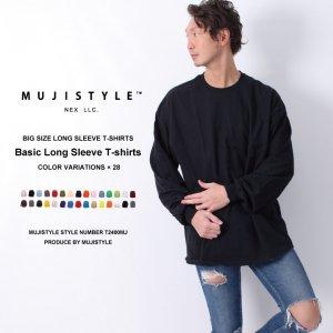 ロングTシャツ 長袖 Tシャツ メンズ 無地 厚手の長袖Tシャツ ロング ロンT 28 色 S-XL