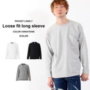 ポケット付 ロングTシャツ 長袖Tシャツ スリット ロンT