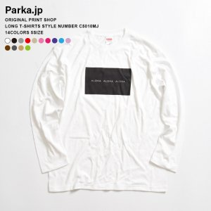 厚すぎず薄すぎない中厚素材の5.6ozロングスリーブTシャツ
