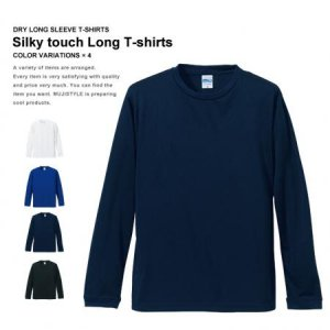 まるでシルクのような肌さわり「シルキータッチ ドライ ロングTシャツ」機能性重視の長袖ドライTシャツ