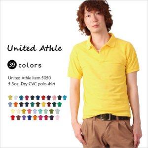 クールビズにドライポロシャツ!UVカット加工に消臭糸のポロシャツ(ポケットなし)