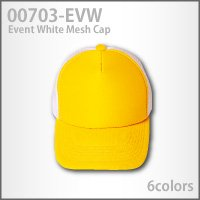 つば部分同色のホワイトメッシュキャップ【イベントホワイトメッシュキャップ】(703-EVW)