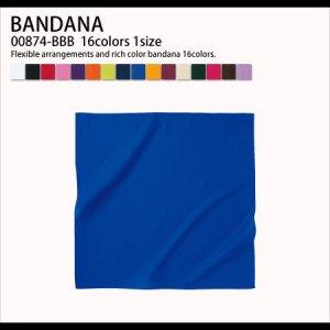 カラーバリエーションが16色あるカラフルなバンダナ