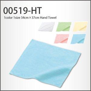 優しいパステルカラーのハンドタオル(34cm×37cm)無地タオル(白/ホワイト)