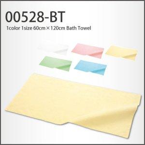 優しいパステルカラーのバスタオル(60cm×120cm)無地タオル(白/ホワイト)