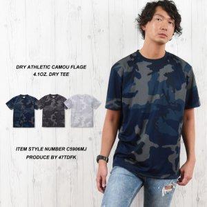 カモフラージュ柄のドライ速乾Tシャツ ドライTシャツ 速乾Tシャツ メンズ 無地