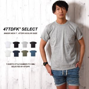 ポケット付Tシャツ 無骨なゴワゴワ感が魅力のザ・メンズTシャツ