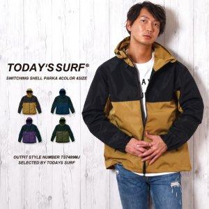 オリジナルデザインで自分のブランドを作ろう/アウトドアジャケット