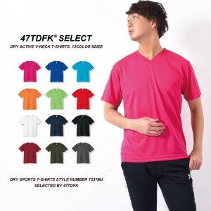 スポーティー素材 VネックTシャツ メンズ 無地 速乾tシャツ ドライtシャツ