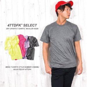 オリジナルTシャツに36色のドライtシャツ Tシャツ 半袖 メンズ 無地 速乾tシャツ