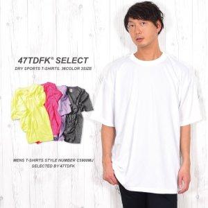 オリジナルTシャツに36色のドライtシャツ Tシャツ 半袖 メンズ 無地 速乾tシャツ 3L 4L 5L