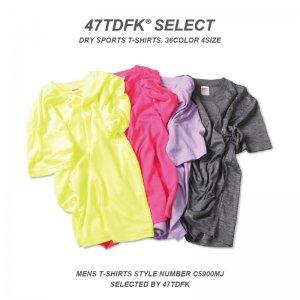 オリジナルTシャツに36色のドライtシャツ Tシャツ 半袖 キッズサイズ 無地 速乾tシャツ