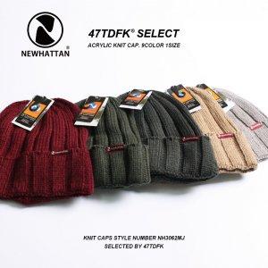 ビーニー ニット帽 ニットキャップ メンズ レディース ユニセックス/ニット帽