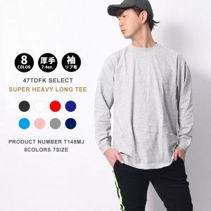 厚手のロングTシャツ 7.4oz.スーパーヘビーウェイト長袖Tシャツ