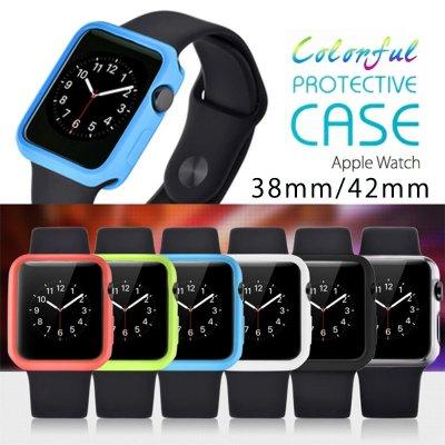 アップルウォッチ Apple Watch SERIES2 対応カラフルプロテクターケース バンパーカバー/全6色 (42mm)
