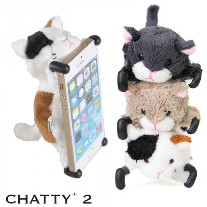 iPhoneSE/5s/5 猫たちがスマホの仲間に!猫のぬいぐいるみ型スマホケース / CHATTY2 全3種類