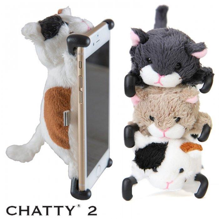 iPhone6s/6猫たちがスマホの仲間に!猫のぬいぐいるみ型スマホケース / CHATTY2 全3種類