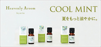 Heavenly Aroom COOL MINT