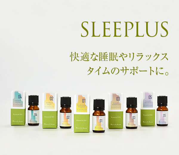 Heavenly Aroom SLEEPLUS