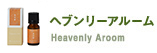 Heavenly Aroom
