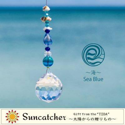 〜海〜Sea Blue/サンキャッチャー