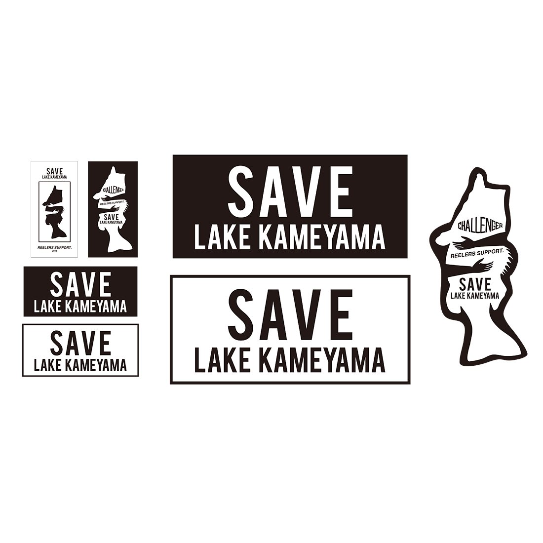 #SAVE LAKE KAMEYAMA STICKER SET