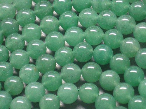 グリーンアベンチュリンAA ラウンド8mm 1連