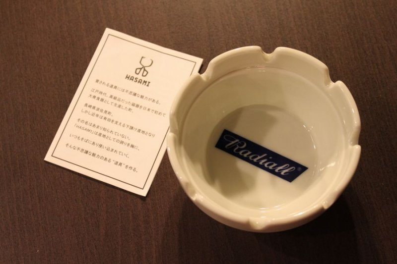 """【RADIALL】(ラディアル)""""HAVE A SMOKE BLOCK ASHTRAY""""灰皿【WHITE】"""