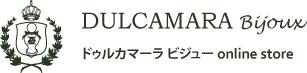 ノスタルジック・アクセサリー DULCAMARA Bijoux web SHOP(ドゥルカマーラ ビジュー)