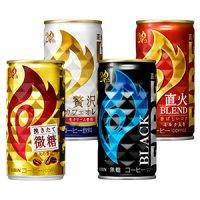 【5〜8営業日以内に出荷】キリン FIRE ファイア 缶コーヒー 185g、245g缶×30本 選り取り[賞味期限:4ヶ月以上]3ケース毎に送料がかかります[税別]