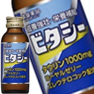常盤薬品 ビタシー 100ml瓶×50本[賞味...