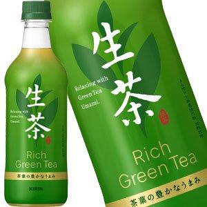 キリン 生茶[緑茶]525mlPET×24本×2...