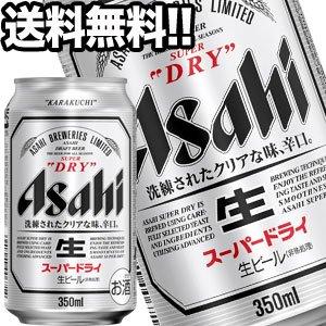 アサヒビール スーパードライ 350ml缶×...