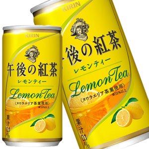 午後 の 紅茶 レモン ティー