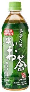 サンガリア あなたの濃いお茶 500ml×24本(48本まで1配送でお届け)【10月27日出荷開始】