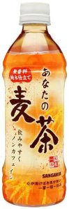 サンガリア あなたの麦茶 500ml×24本(48本まで1配送でお届け)【10月27日出荷開始】