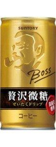 サントリー ボス贅沢微糖 ぜいたくドリップ190g缶×30本(90本まで1配送)【2月24日出荷開始】