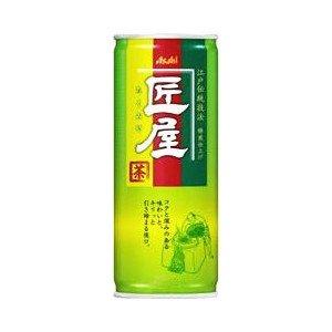 アサヒ 匠屋 緑茶245g×30本(90本まで1配送)【10月27日出荷開始】